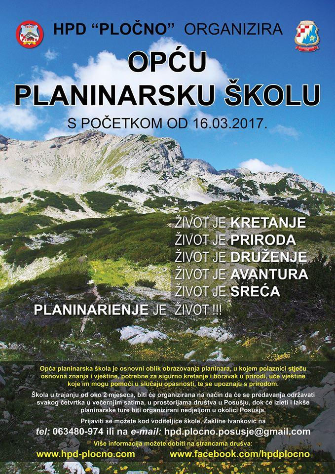 planinarskaskola2017