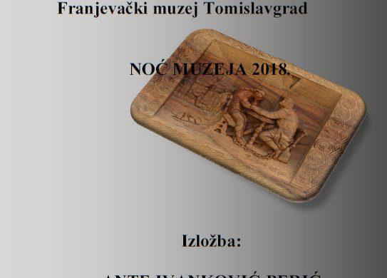 22012018-muzej1